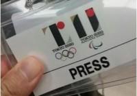 東京オリンピック幻のエンブレム