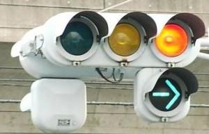 信号機と矢印信号