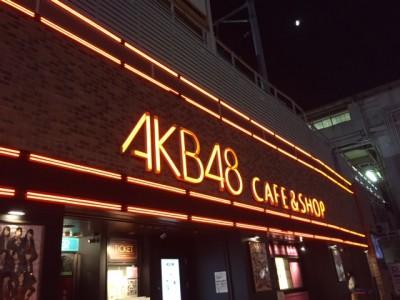 AKB48カフェ劇場