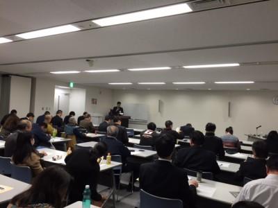 福島商工会議所セミナー風景