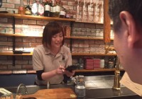 神戸のバー