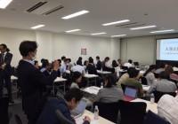 新宿ビジネスセミナー
