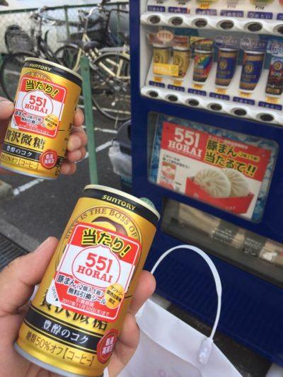 551キャンペーン 当たり缶コーヒー