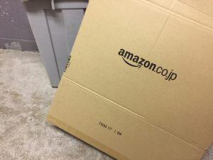 アマゾンの段ボール