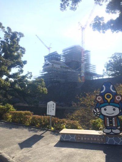 熊本城修理中