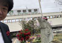 ギョウザの像